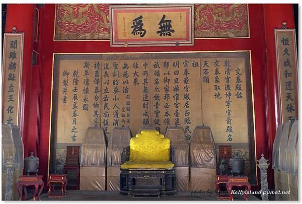 北京_1211_故宮紫禁城_14.jpg