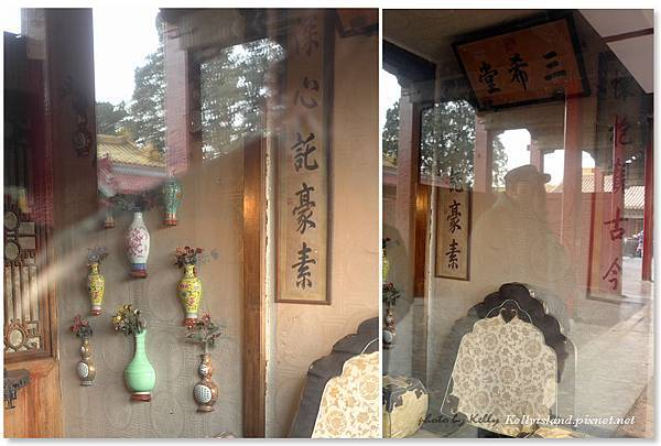 北京_1211_故宮紫禁城_30.jpg