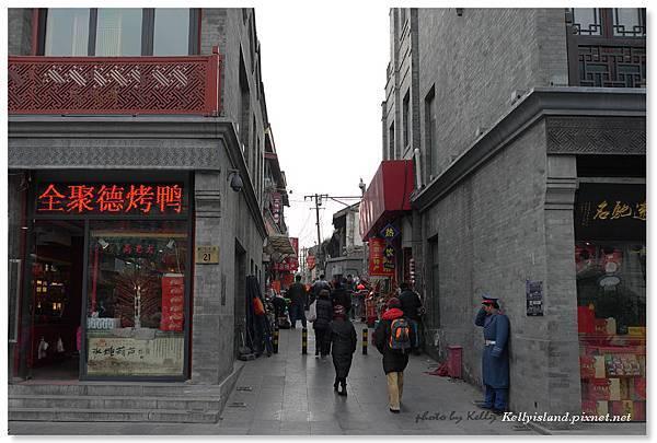 北京_1211_前門大街全聚德烤鴨_05.JPG
