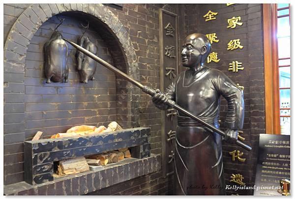 北京_1211_前門大街全聚德烤鴨_28.JPG
