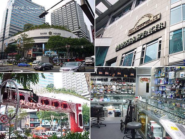 馬爾地夫1130_新加坡_04.jpg