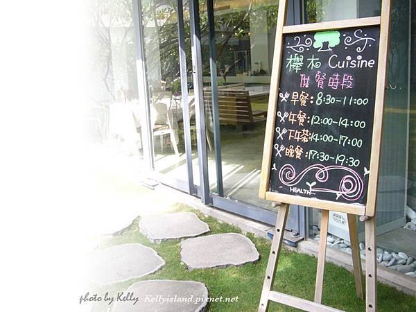 櫸木咖啡-01.jpg