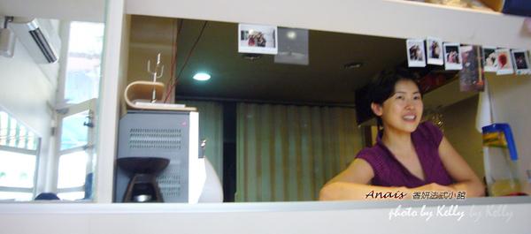 Anais香妍法式料理-02.jpg