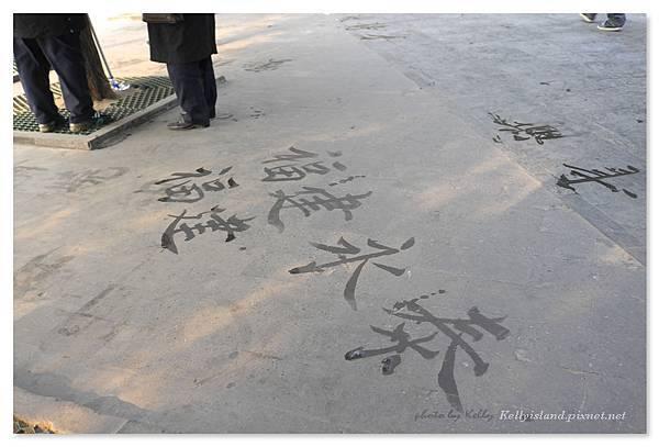 北京_1209_頤和園x1_21.jpg
