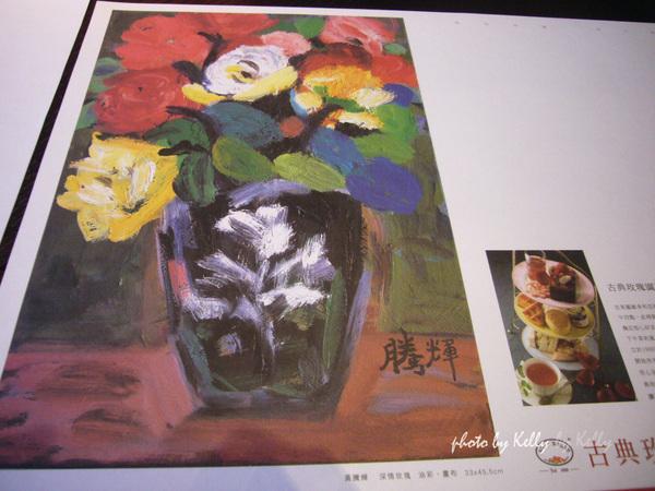 玫瑰園下午茶-12.jpg