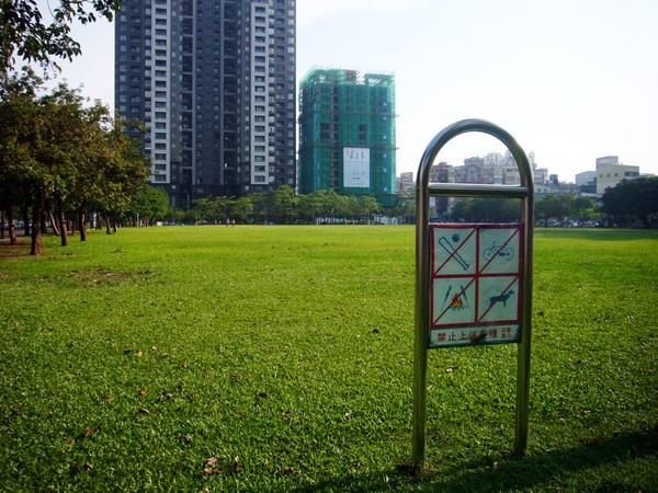 06-市民公園(勤美正對面).jpg