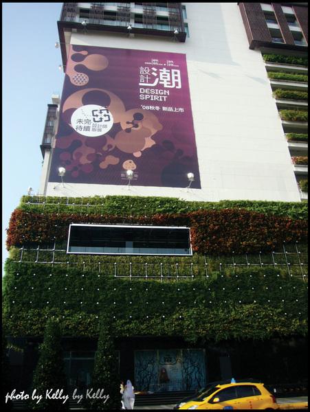 11-勤美誠品左邊(靠園道).jpg