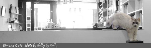 simone cafe-010波比.jpg