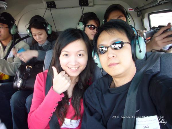 2008美國-3大峽谷-直升機-02.jpg