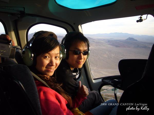 2008美國-3大峽谷-直升機-04.jpg