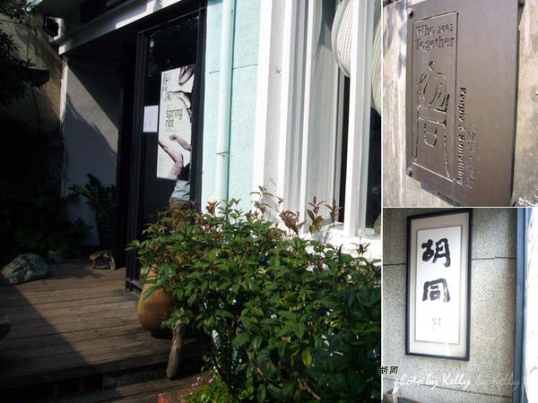 2009.4.17_胡同-03.jpg