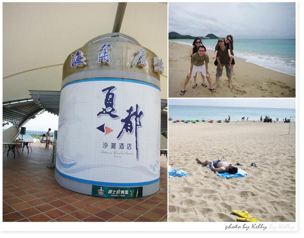 2009-墾丁三天-011.jpg