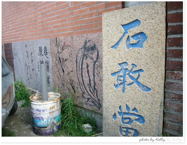 鹿港2009.5_12.jpg