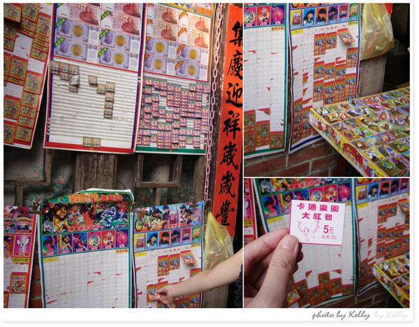 鹿港2009.5_16.jpg