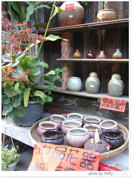鹿港2009.5_直_09手拉坏店.jpg