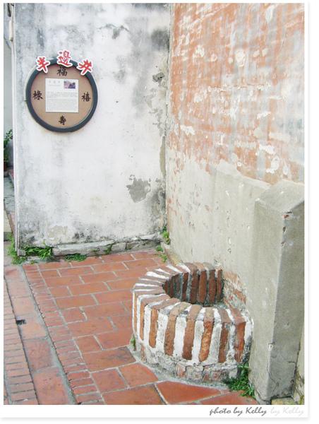 鹿港2009.5_直_14半邊井.jpg