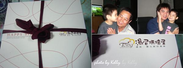 2009父親節-01.jpg