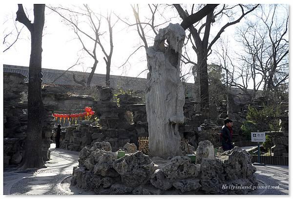 北京_1210_恭王府_09.JPG