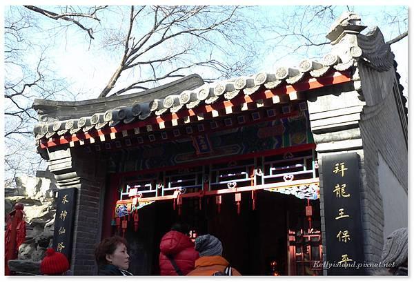 北京_1210_恭王府_08.JPG