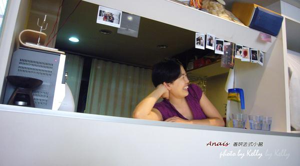 Anais香妍法式料理-03.jpg