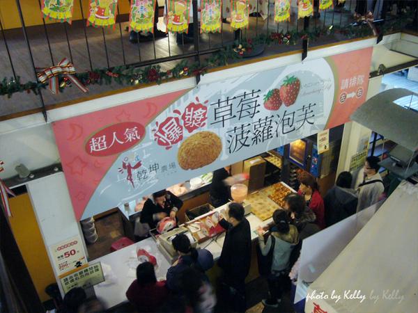 大湖草莓-06.jpg