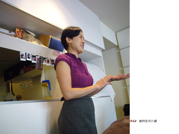 Anais香妍法式料理-18.jpg