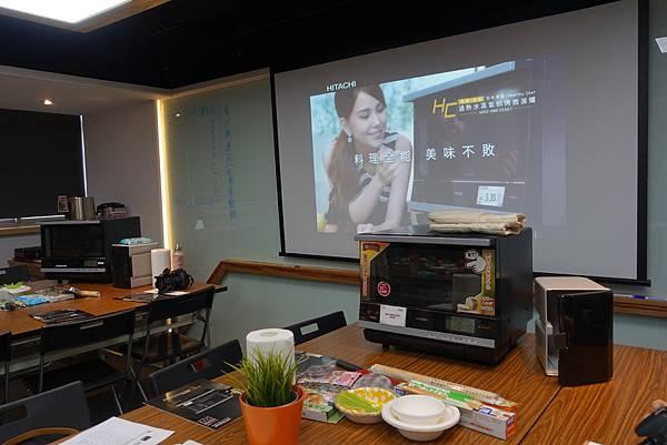 HITACHI全功能料理爐分享會
