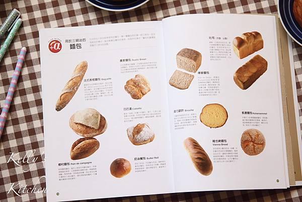 三明治麵包圖.jpg