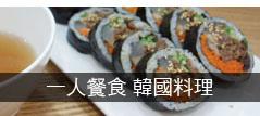 food33.jpg