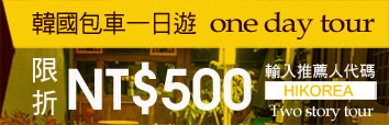 NT$500_7.jpg