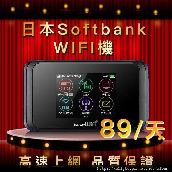 飛買家wifi上網機優惠序號日本推薦