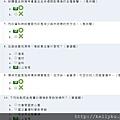 綠生活樂逍遙系列-「育樂」樂活趣2.JPG