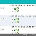 衝突解決-顧客抱怨處理及後續服務.JPG