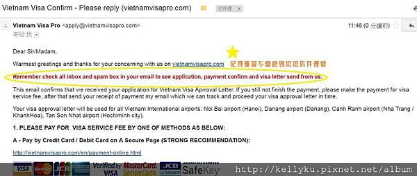 v7(付款前會寄到信箱).JPG