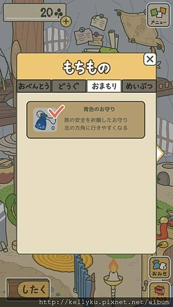 IMG_5990.JPG