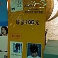 IMG_0325.JPG