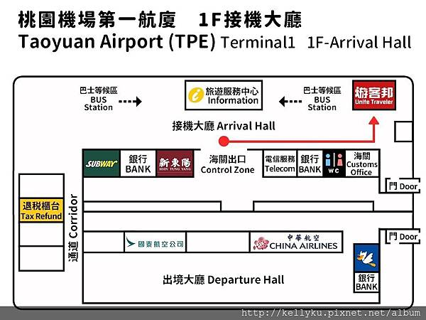 遊客邦桃園第一航廈翻譯wifi機領取.jpg