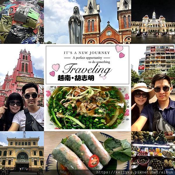 越南胡志明市封面
