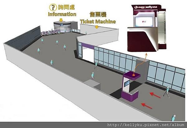韓國飛買家上網sim卡吃到飽第一航廈取件.jpg