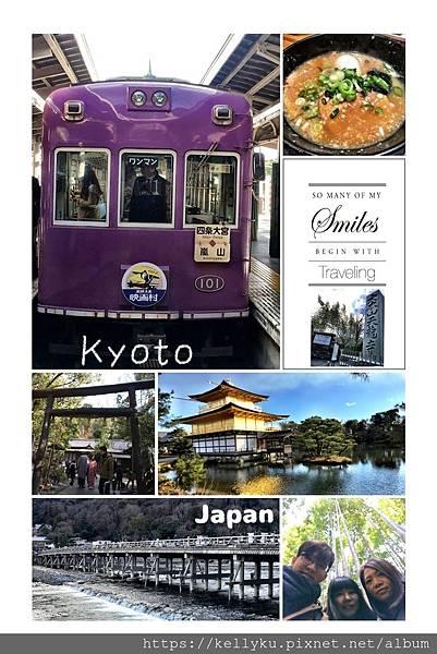 第二天京都嵐山