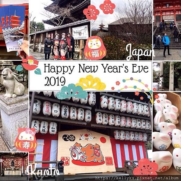 第二天京都清水寺岡崎神社