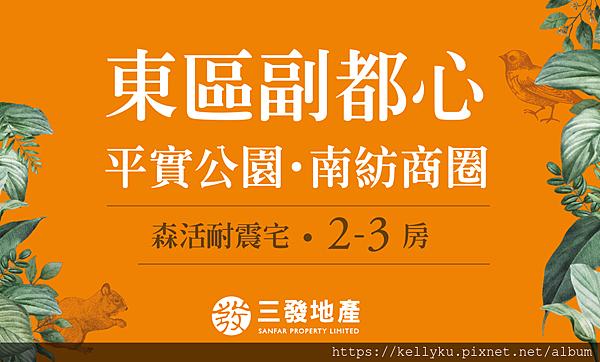 三發夢世代封面圖.png