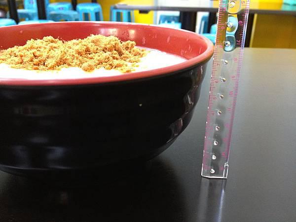 鯛魚粥 (3)