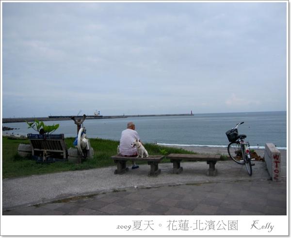 花蓮之旅 30.jpg