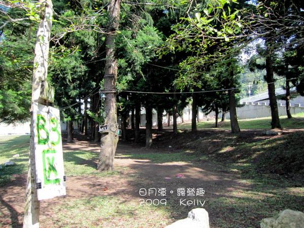 磐石露營區 050.jpg