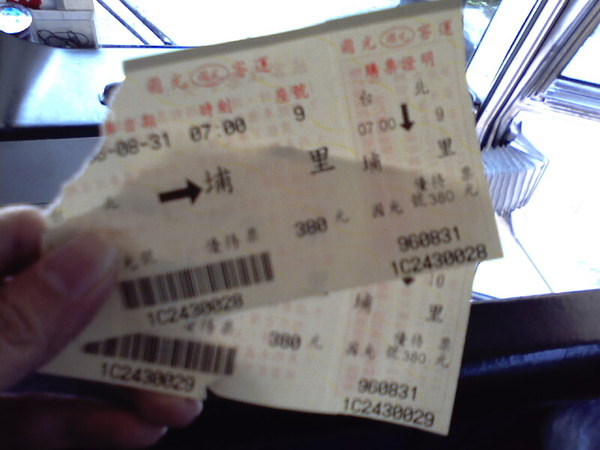 Bus tix to Pu Li