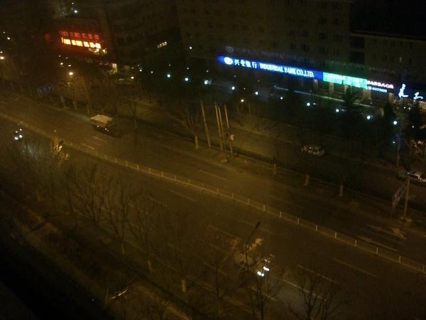 beijing hostel