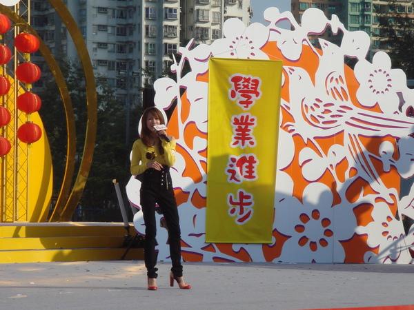 hkg cny show
