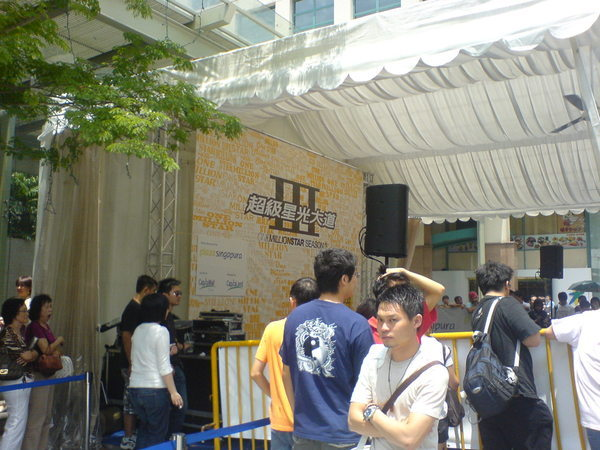 million stars audition