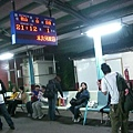 train ride to taipei